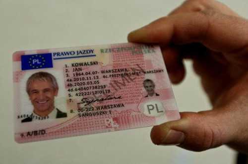 виза на гору афон в греции: как ее получить самостоятельно в 2019 году